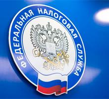 Букмекерские конторы России