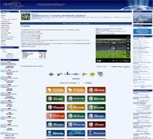 Букмекерская контора Лига чемпионов