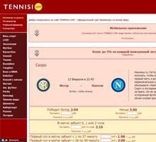 Букмекерская контора Tennisi